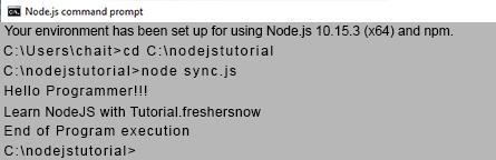 node js callback synchronous output